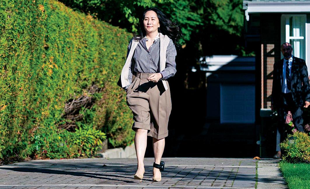 孟和华为否认了这些指控,并正在为将她引渡到美国以应对指控进行斗争。